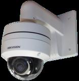 Hikvision DS-2CD2143G0-I 4MP 2.8MM (incl. wandbeugel)_
